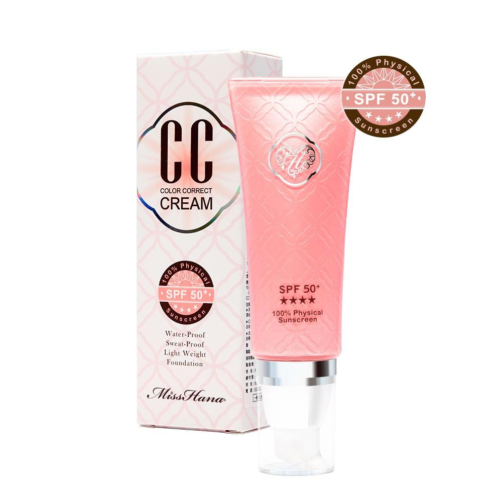 ETUDE HOUSE Precious mineral BB Cream Matte 45g 5 Color   Shopee ...