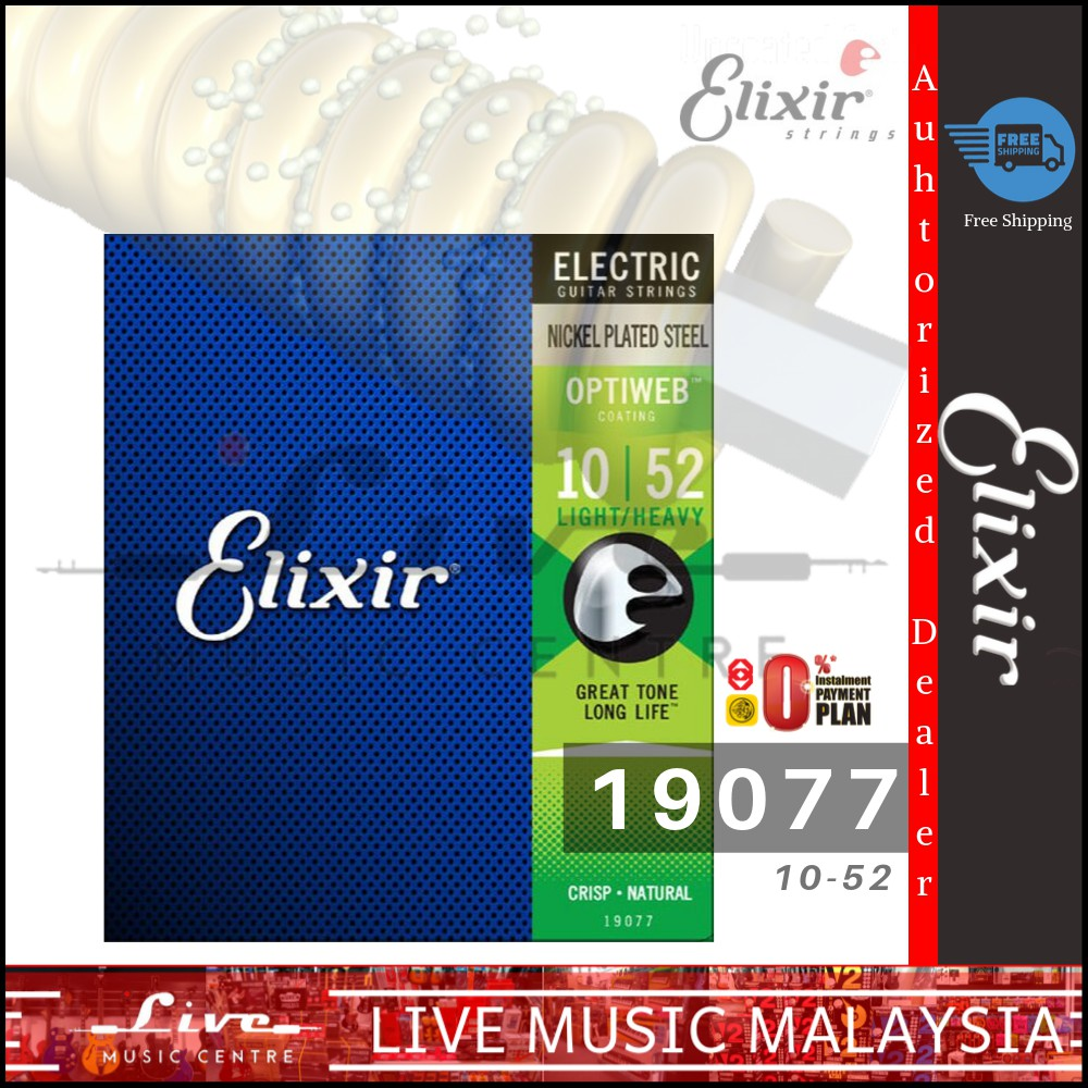 3 Sets of Elixir 19077 Electric Guitar Strings OPTIWEB Coating Light//Heavy 10-52