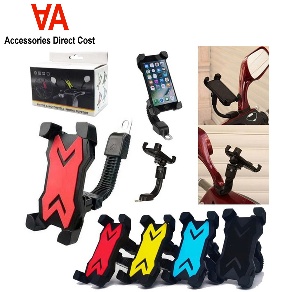 Universal Motorcycle and Bicycle Phone Holder Bracket SH-3081 Flexible High Standard 360 Degree Rotation