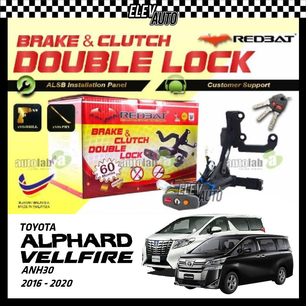 Toyota Alphard / Vellfire ANH30 2016-2021 Redbat Brake & Clutch Double Lock