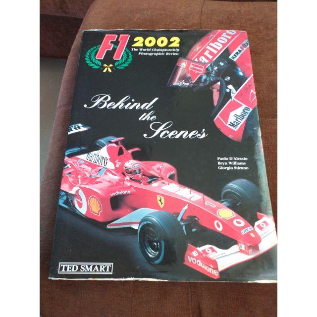 หนังสือ F1 2002 ภาษาอังกฤษ ม
