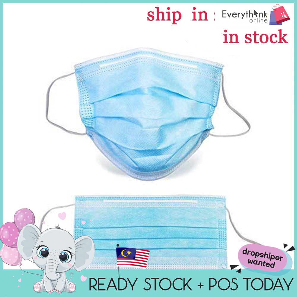 [ONE BOX 50PCS] REEDEE EARLOOP SURGICAL FACE MASK DISPOSABLE 3 PLY MEDICAL MASH ANTI DUST ANTI EXHAUST ANTI STIVE ANTI P