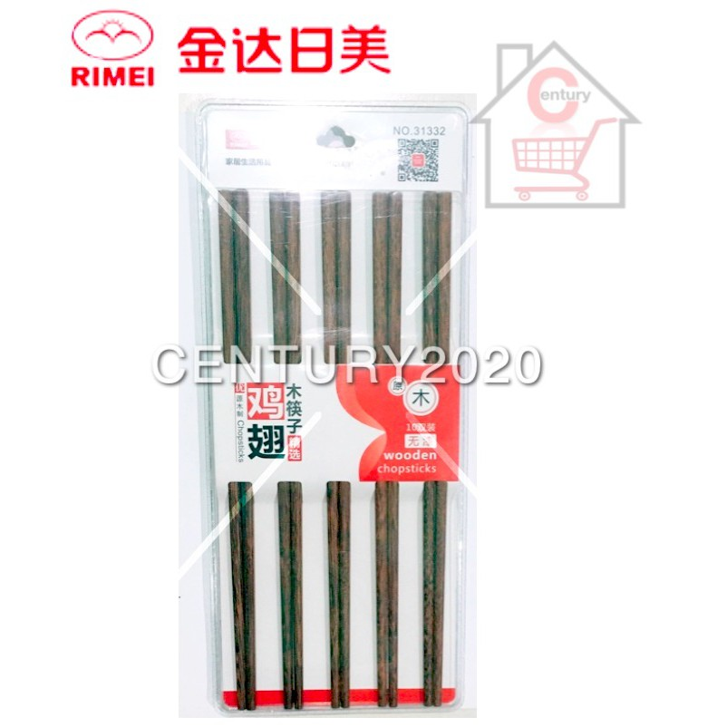 RIMEI Natural Wood 10 Pairs Chinese Wooden Chopsticks 31332