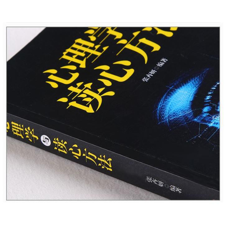 Ready Stock-Self-help book 心理学与读心方法 心理学基础入门书籍
