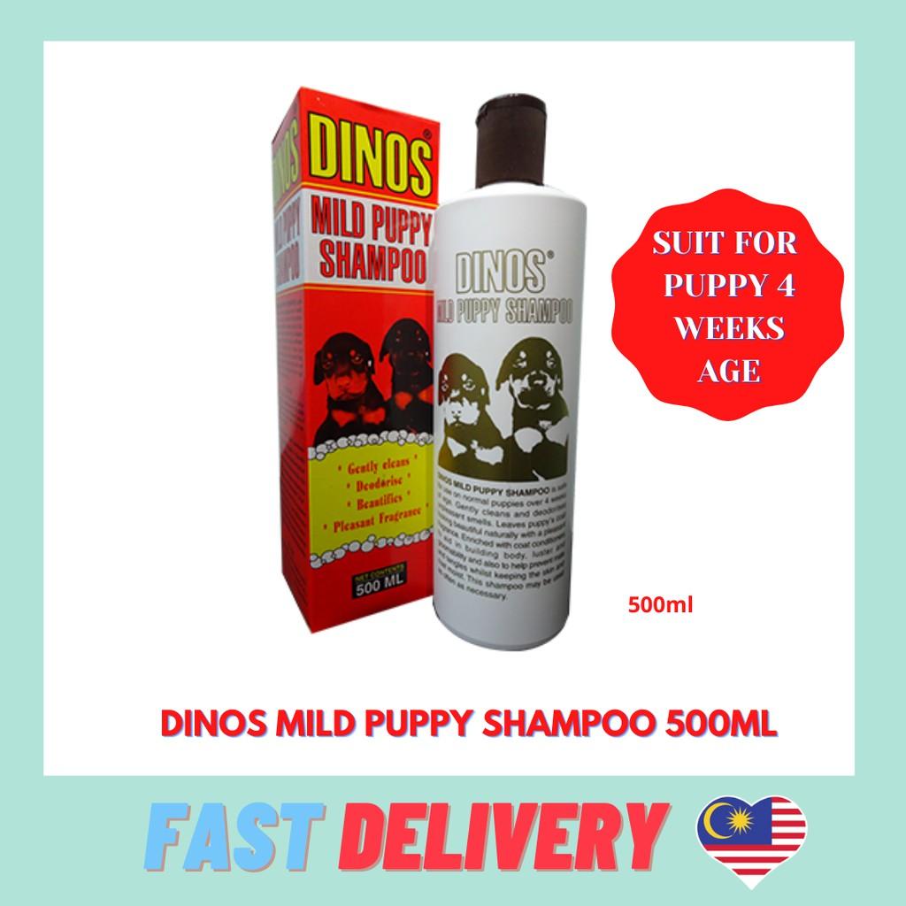 Dinos Mild Puppy Dog Shampoo 500ml Puppy Shampoo (4Weeks Age)