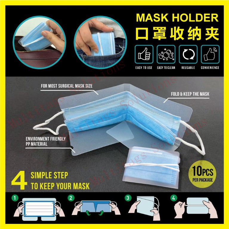 (Ultra Soft)Mask storage plastic cover washable foldable dust proof avoid contaminate face 3ply MASK KEEPER HOLDER