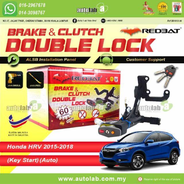Redbat Double Lock Honda HRV 2014 -2018(key start) (auto)