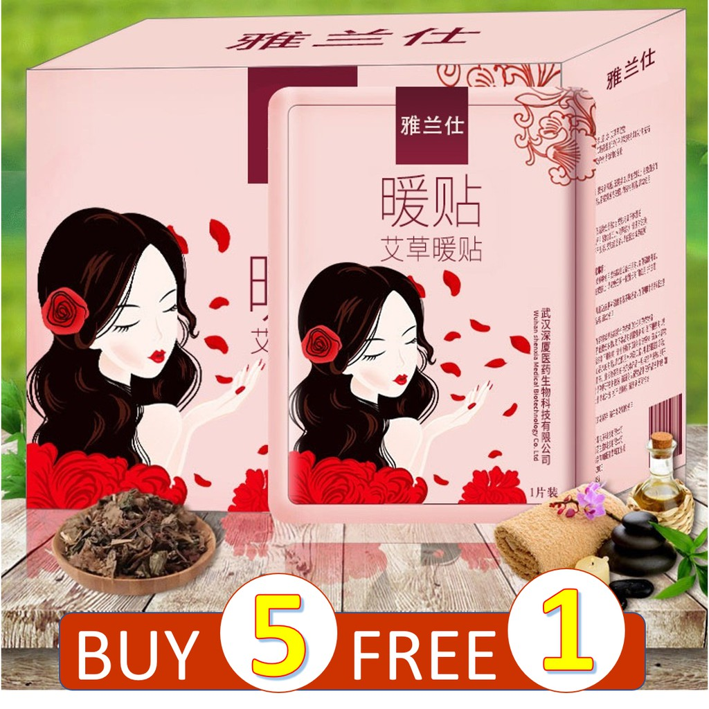 Menstrual Period Heating Pad Body Warmer/Warm Paste/Dysmenorrhea Sticker 宫寒/ 暖宫/ 月经不调/ 经痛/ 暖身体