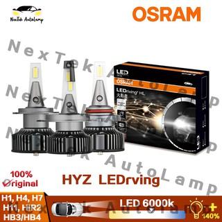 Osram Hyz Led H1 H4 H7 H8 H11 H16 9012 9005 9006 Hb2 Hb3 Hb4 Hir2 Ledriving 6000k White Car Headlight 140 2700lm Shopee Malaysia