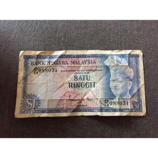 Malaysian Old banknotes Ringgit马币古币一令吉 | Shopee Malaysia