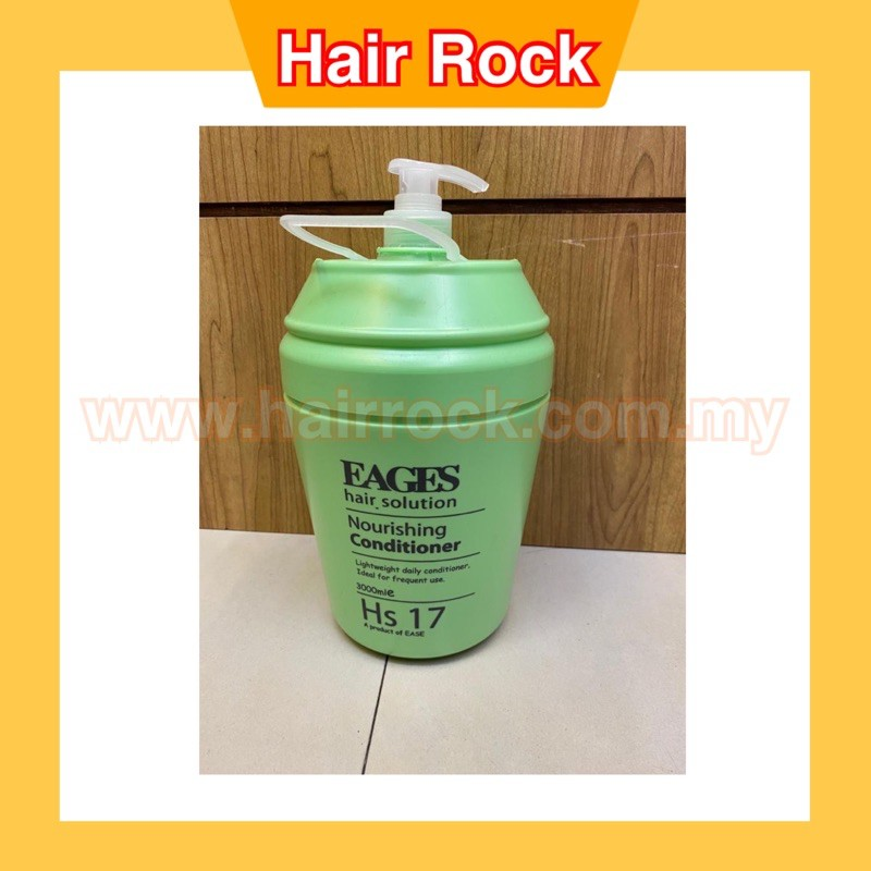 Eages Professional Care Salon Pack  HS17 Treatment conditioner 3000ml