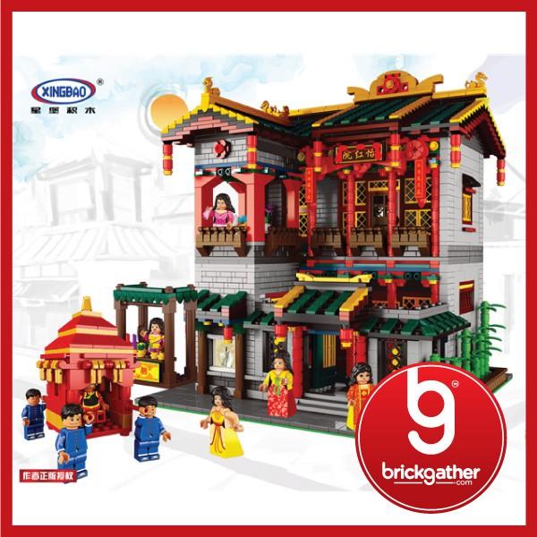 Xingbao XB-01003 Building Blocks Toy Zhonghua Street Series Yi-hong Courtyard