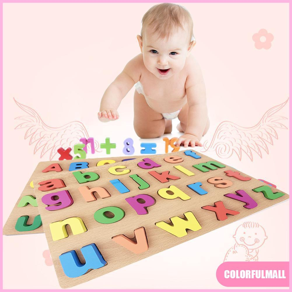 Children Cognition Puzzle Baby Early Learning Puzzle Hand Grasping Imposition