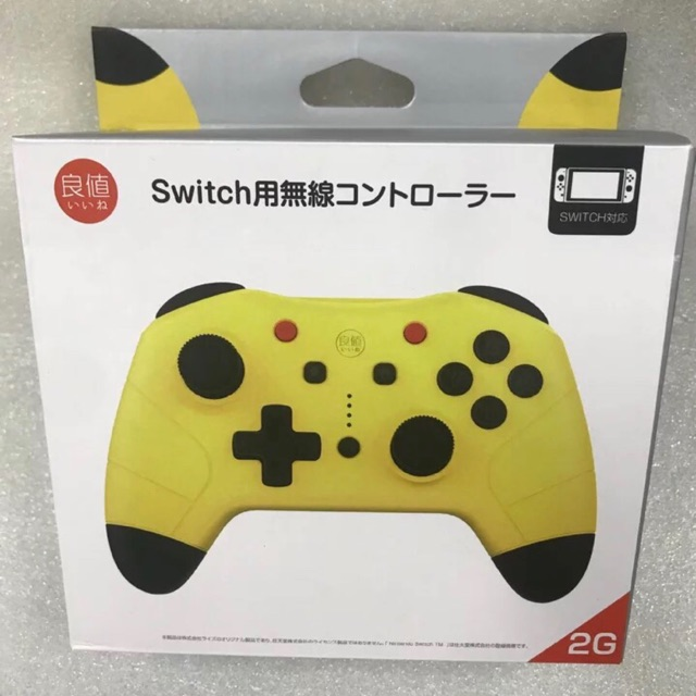 Switch Pro wireless Bluetooth game controller NS game console controller NFC