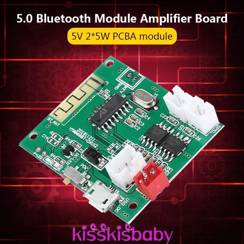 Digital Amplifier Board DC3 7-5V Digital Amplifier Module