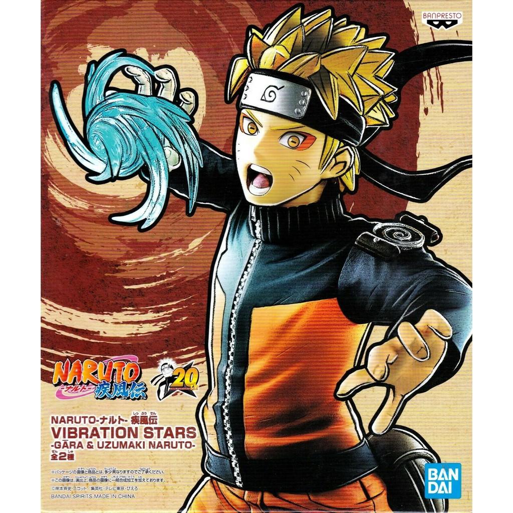 Banpresto Naruto Vibration Stars Uzumaki Naruto Shopee Malaysia
