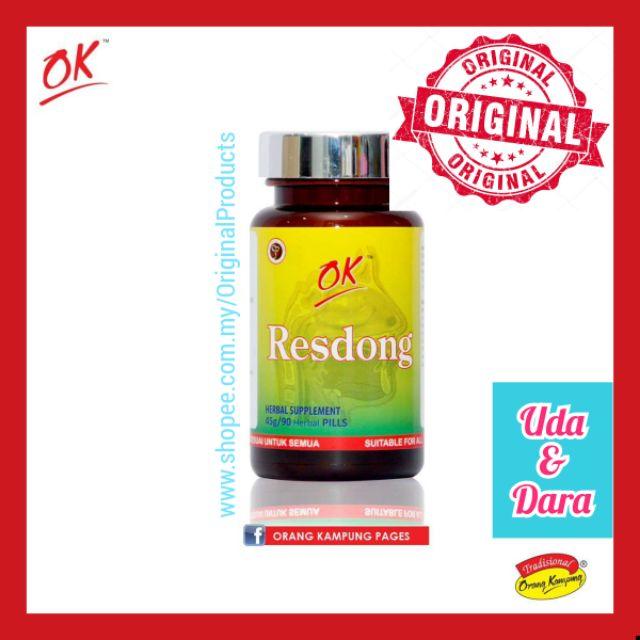 💯 Original HQ™ Resdong Orang Kampung OK™ Ubat Pil Resdung Alergi Care Sinus