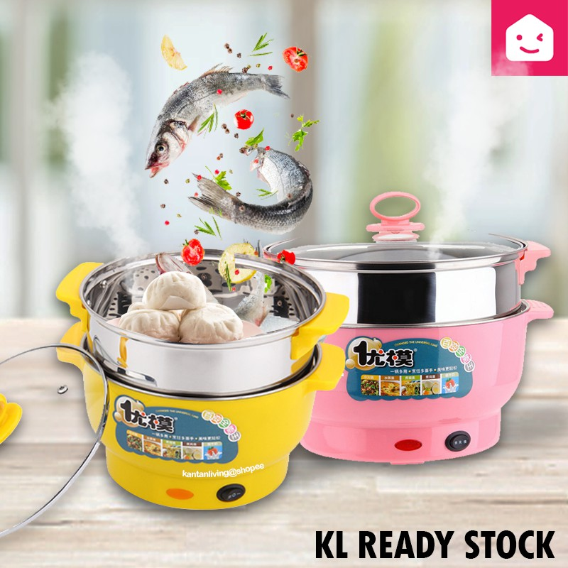 🤩KANTAN NEW STOCK🤩 Stainless Steel Electric Food Steamer (Pink/Yellow)