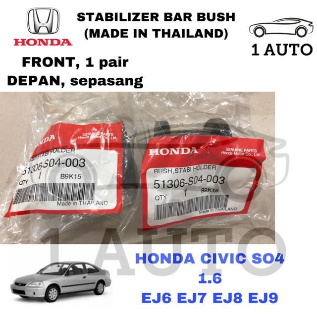 Front Stabilizer Sway Bar Link For Honda Civic Ek# 1995-2001