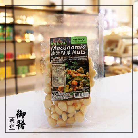 【有机】澳洲坚果 Macadamia Nuts - 85g