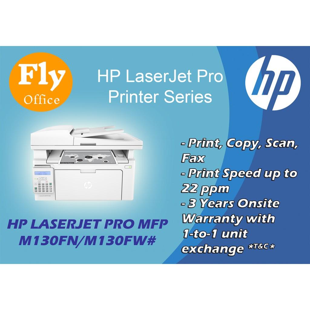 HP LASERJET PRO MFP M130FN MULTIFUCTION MONO LASER PRINTER