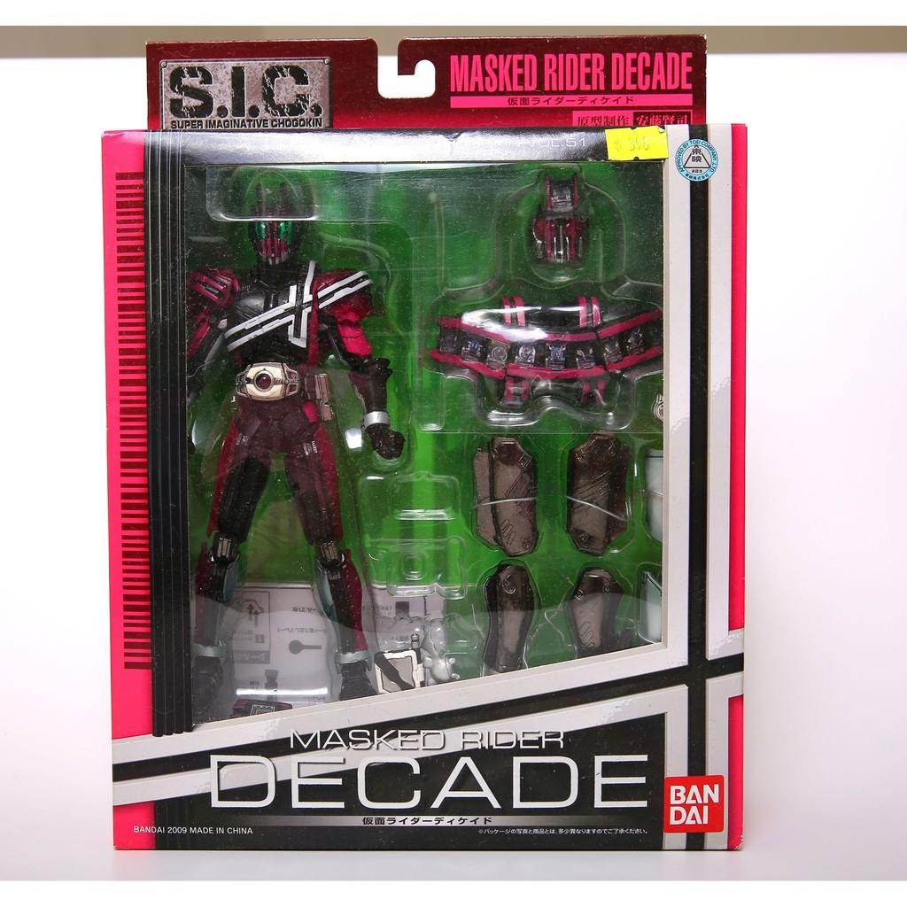 SIC VOL 51 Masked Kamen Rider Decade S I C