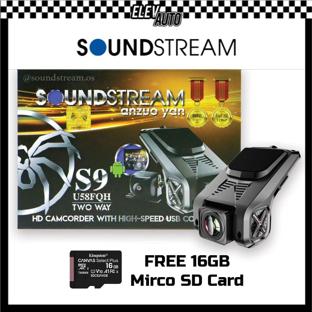 Soundstream USB DVR Car Camera HD Two Way Driving Video Recorder S9