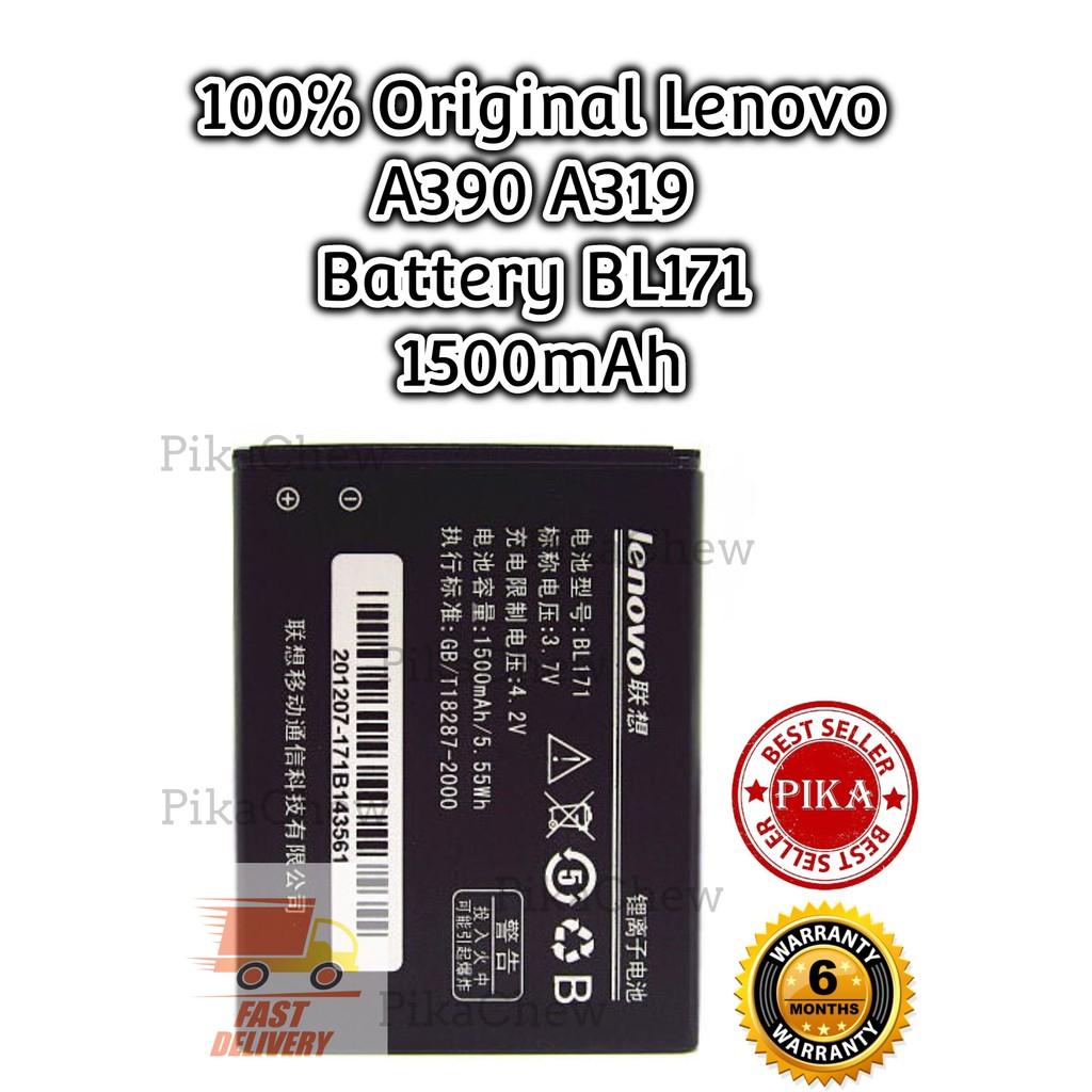 『PIKA』100% Original Lenovo A390 Battery | Lenovo A319 Battery | Lenovo  BL171 Battery (1500mAh)
