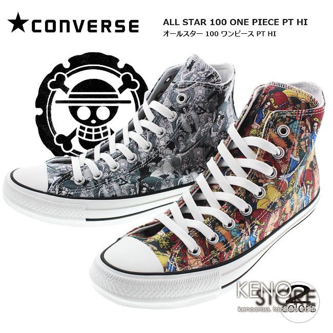 5d6a4c61e5d1 converse all star 100 one piece pt hi off 60% - www.maisondumatelas.com