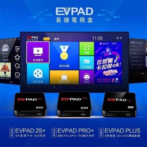 EVPAD 2S+ PRO+ PLUS MY Version Android TV Box Lifetime Free Channel