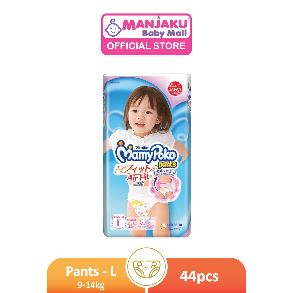 MamyPoko Pants Air Fit Girl - L/XL/XXL