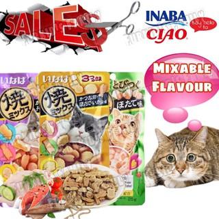 Soft Cat Food >> 3x Ciao Inaba Soft Bits Cat Treat 25g Mix Flavour