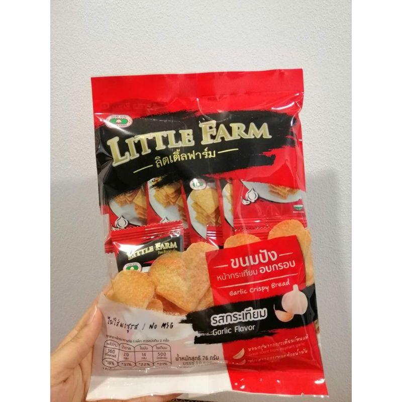 Little farm Garlic/Butter Crispy Bread x10 蒜香脆面包