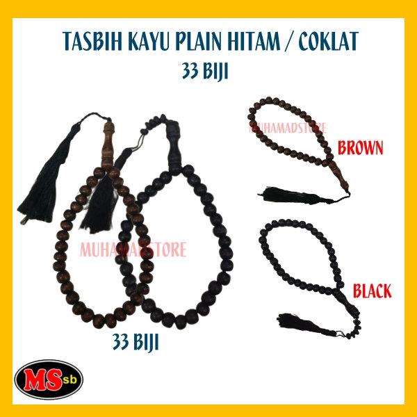 Tasbih Kayu Plain Hitam & Coklat 33 Biji / Hitam 99 Biji