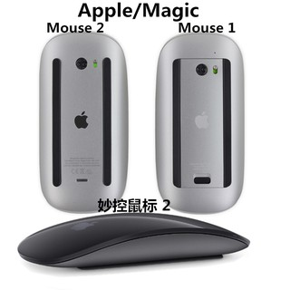 Apple MacBook air pro laptop wireless Bluetooth magic mouse 2