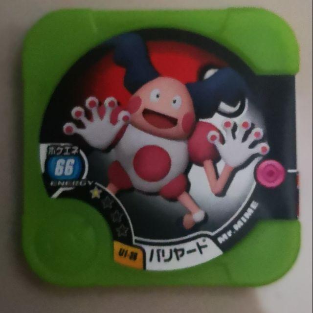 Pokemon Tretta U1 Mr Mime