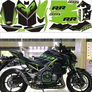Kawasaki Z900 Full Body Racing Sticker Waterproof Reflective