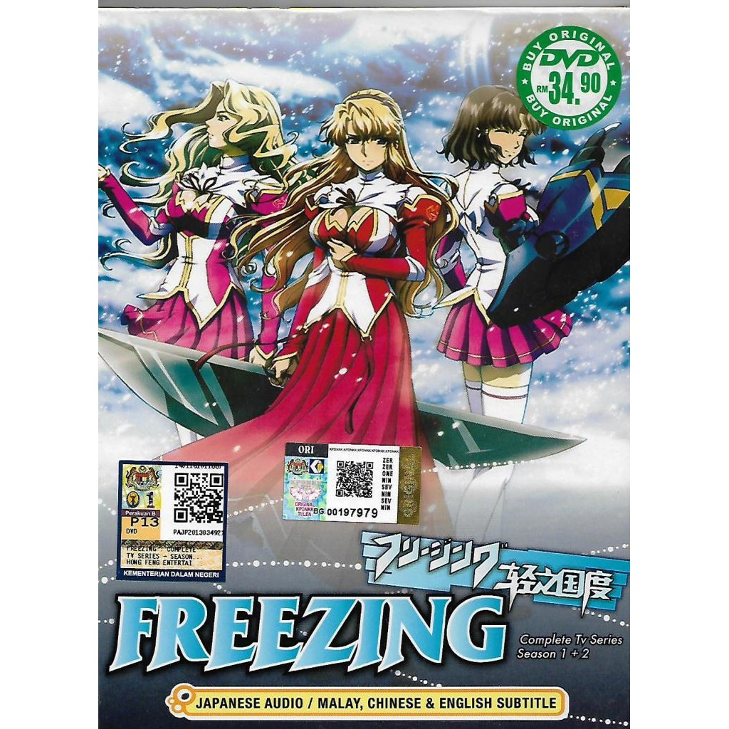 Freezing season 1 2 vol 1 24end complete tv series anime dvd shopee malaysia