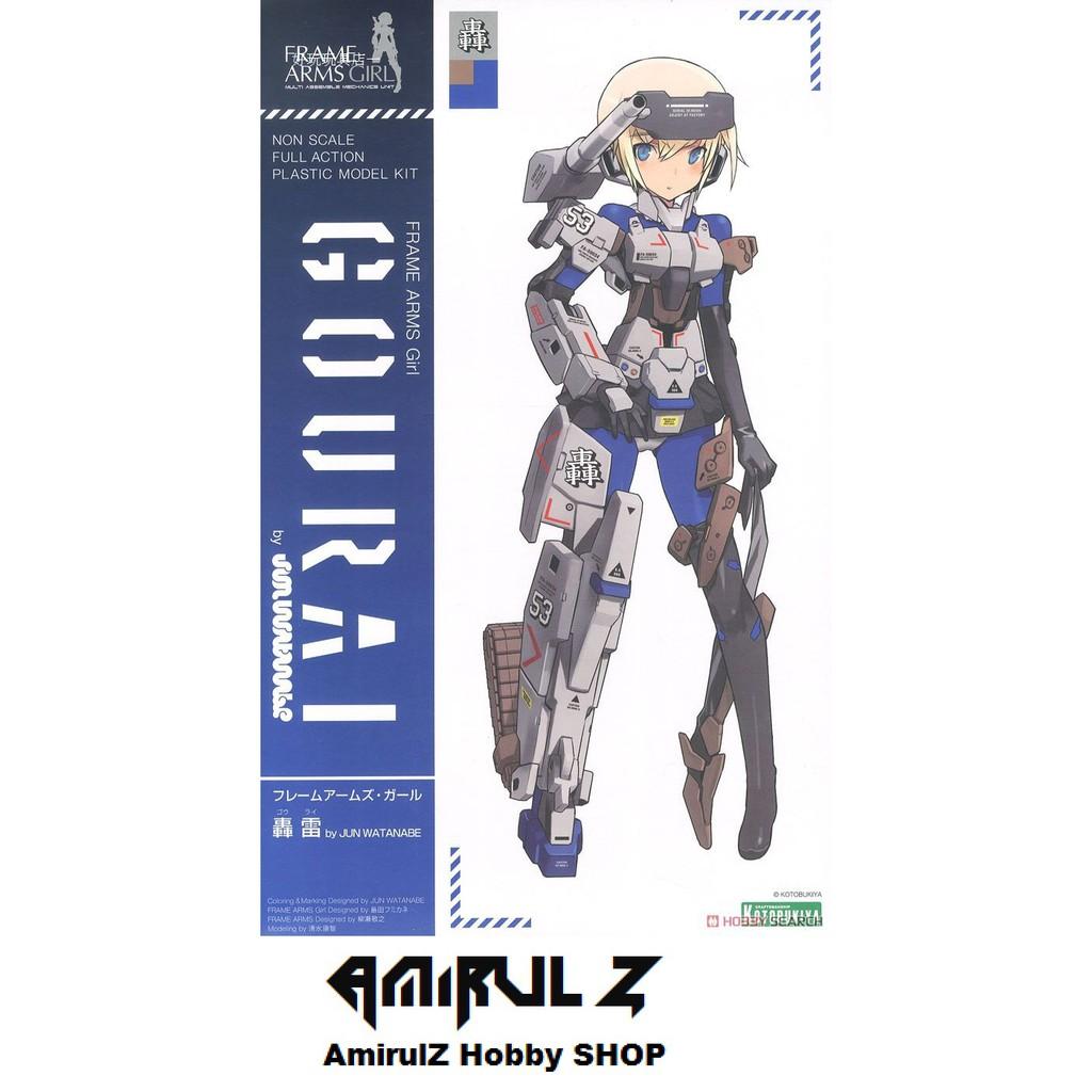 91d7dc474 Frame Arms Girl  Sylphy Non Scale Plastic Model Kit by Kotobukiya ...