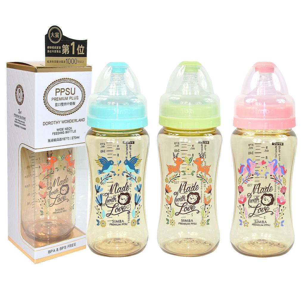 9f9c6bc3bdb6 【230ml】France Ecobe ORIGINAL Shatter Resistant Wide Caliber Baby Feeding  Bottle | Shopee Malaysia
