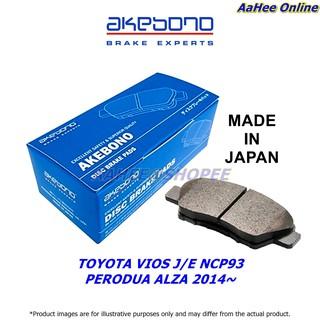 (MADE IN JAPAN) AKEBONO FRONT BRAKE PAD TOYOTA VIOS NCP42 ALTIS 1st model