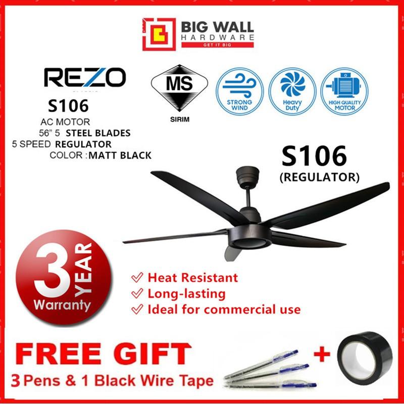 REZO S106 Regulator /S306 Remote Control 56'' 5 Steel Blades 5 Speeds Ceiling Fan AC Motor Kipas Siling (Big Wal