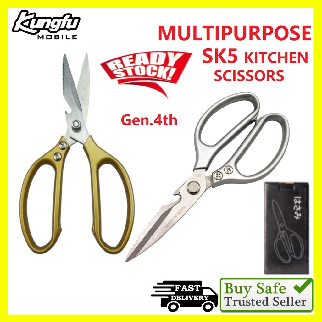 [Ready Stock] SK5 Gen.4th Kitchen Scissors Multi Function Scissors/Gen.4th Gunting Dapur/4代多工能不锈钢鸡骨剪刀
