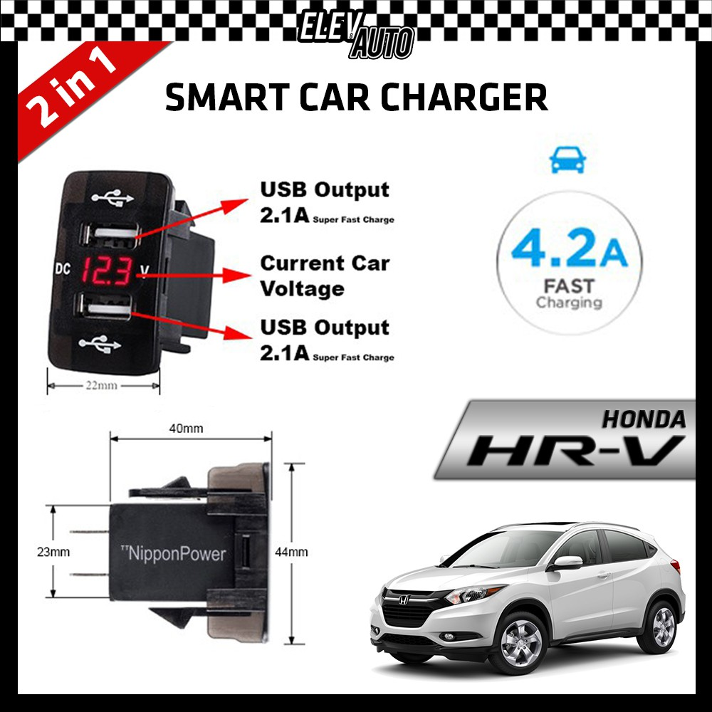 DUAL USB Built-In Smart Car Charger with Voltage Display Honda HR-V HRV