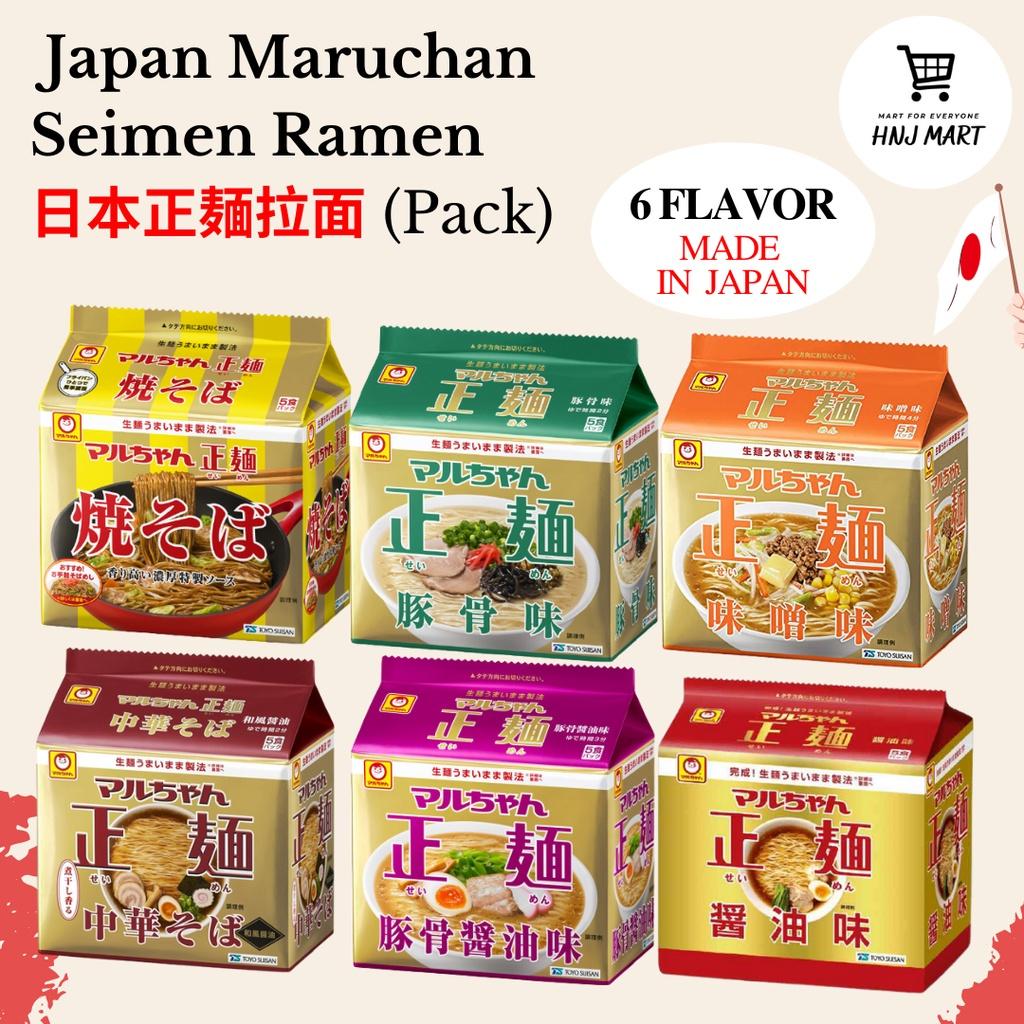Japan Maruchan Ramen 日本正麺拉面 Yakisoba/Chinese Soba/Tonkotsu/Tonkotsu SoySauce/Miso/SoySauce Soba Noodle Buckwheat Noodle