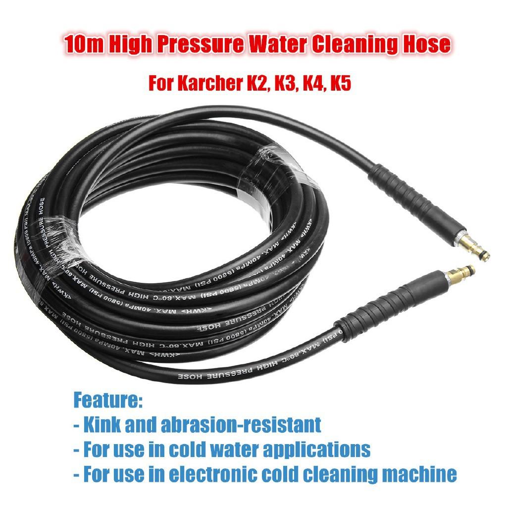 10M High Pressure Hose Washer Water Cleaning For Karcher K2 K3 K4 K5 K Series