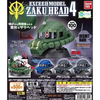 4 Gashapon Set of 4 Bandai Gundam Exceed Model Zaku Head Collection Vol