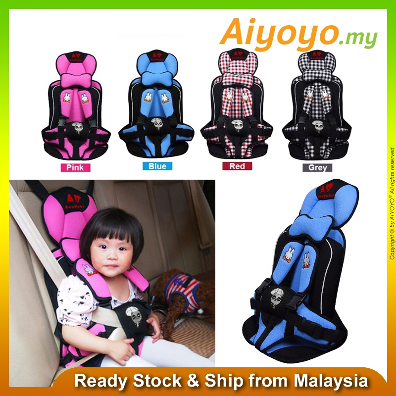Safety Infant Kid Child Baby Car Seat Seats Carrier Cushion Toddler Belt