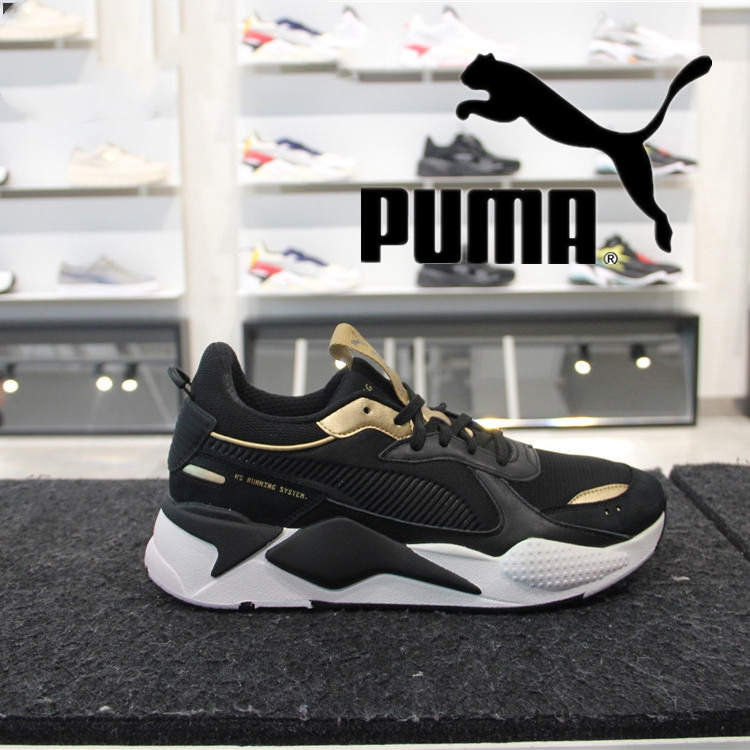 puma rsx for sale