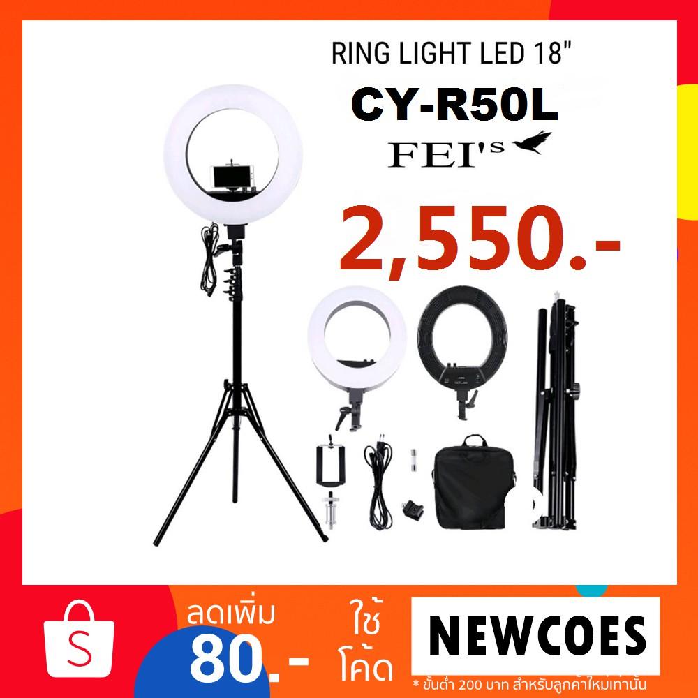 Ring Light  LED 18 นิ้ว CY-R50Lปรับสีส้ม-ขาว และความแรงแสงได้ตามต้องการ(แถมฟรีกระจกแต่งหน้าราค